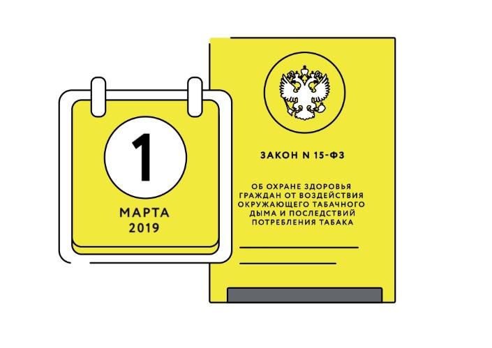 регистрация маркировки табачных изделий